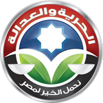 Freedom and Justice (Egypt) logo.png