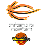 Israeli Basketball Super League logo.png