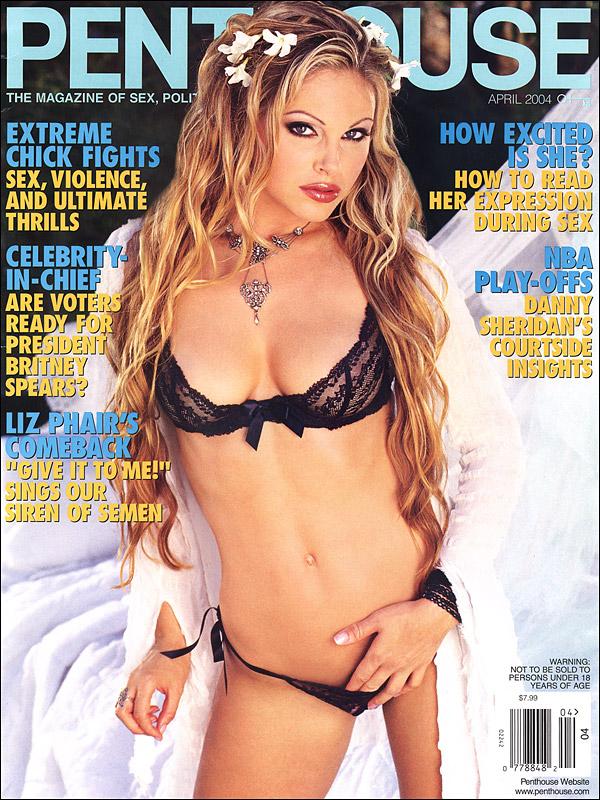 Πρωκτικό σεξ περιοδικό