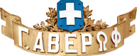 Averof (logo).png