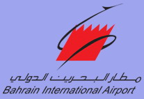 Bahrain international airport.jpg
