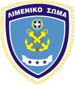 Hellenic Coast Guard logo.png