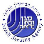 Israel Security Agency (logo).png