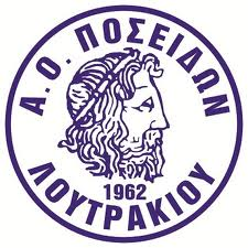 Image result for ΑΘΛΗΤΙΚΟΣ ΟΜΙΛΟΣ ΠΟΣΕΙΔΩΝ ΛΟΥΤΡΑΚΙΟΥ