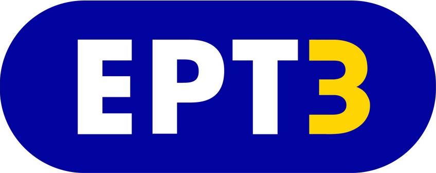 ΕΡΤ3.png