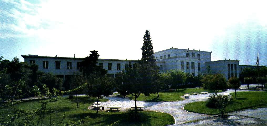 Αποτέλεσμα εικόνας για Γεωπονικό Πανεπιστήμιο