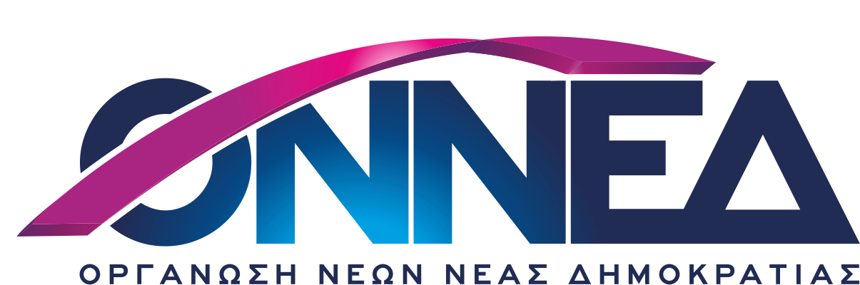 Αποτέλεσμα εικόνας για οννεδ logo