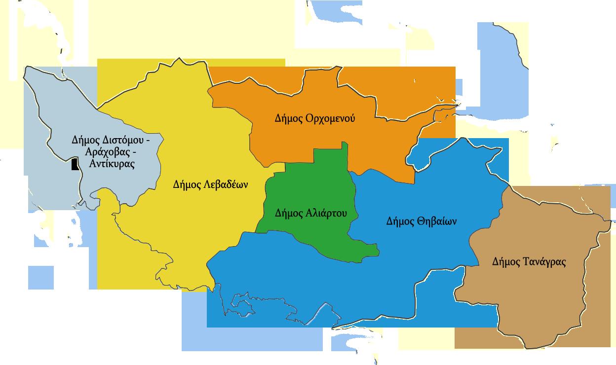 Νομός Βοιωτίας - Βικιπαίδεια