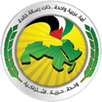 Syrian Ba'ath Party (Syria) logo.png