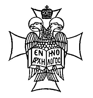 Logo of the Greek Orthodox Archdiocese of Thyateira and Great Britain.jpg