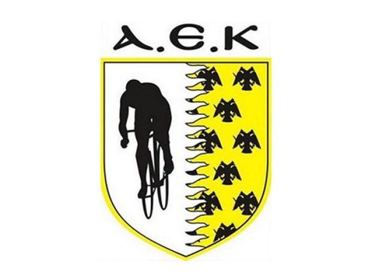 AEK_podilasia.jpg