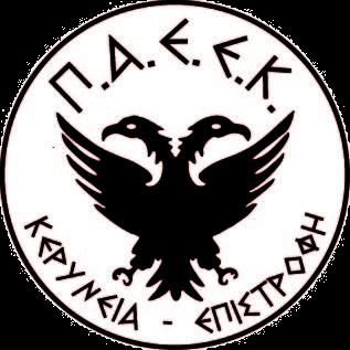 Ποδοσφαιρική Αθλητική Ένωση Επαρχίας Κερύνειας (ποδόσφαιρο) - Βικιπαίδεια