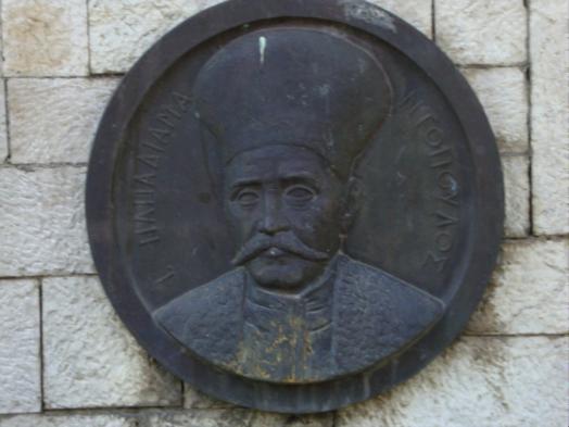 Ιωάννης Παπαδιαμαντόπουλος ec461ac5145