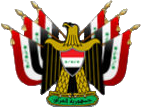 Iraqi Ba'ath Party (Iraq) emblem.png