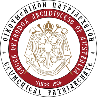 Logo of the Greek Orthodox Archdiocese of Australia.png