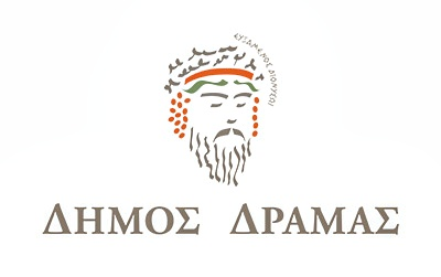 Αρχείο:Δημος Δραμας.jpg - Βικιπαίδεια