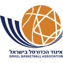 Israel Basketball Association (logo).png