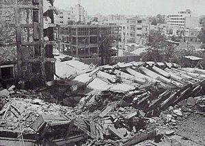 Βομβαρδισμός Αμμοχώστου 1974