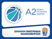 A2 Ethniki Basketball Men Logo.jpg
