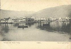 Άποψη του λιμανιού της Ιτέας, σε επιστολικό δελτάριο c.1910.