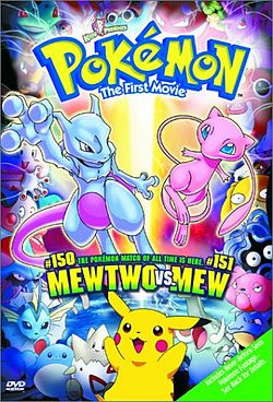 Pokemon the first Movie : Mewtwo strikes back