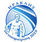 Iraklis Volleyball 2016 (logo).jpg