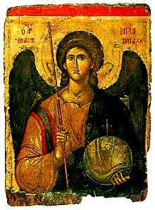Ο Αρχάγγελος Μιχαήλ φέρει σκήπτρο και σφαίρα, Βυζαντινό και Χριστιανικό μουσείο Αθηνών, 14ος αιώνας μ.Χ.