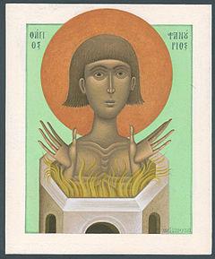 Αποτέλεσμα εικόνας για αγιοσ φανουριοσ