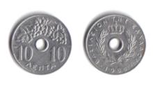Αλουμινένια δεκάρα του 1966.