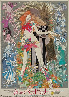 Belladonna of Sadness Japanese B1 film poster.jpg
