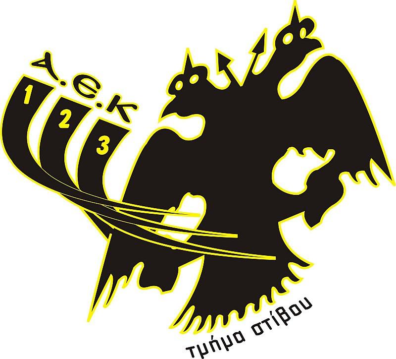800px-AEK_stivos.jpg