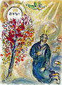 Chagall Moses Burning bush.jpg