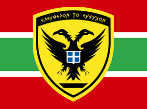 Hellenic Army General Staff flag.png