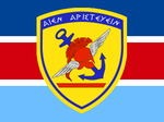Hellenic National Defence General Staff flag.png