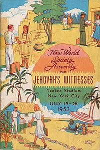 Εξώφυλλο του προγράμματος για τη διεθνή συνέλευση του 1953