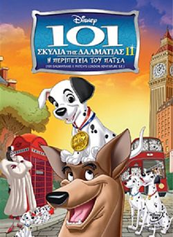 101 Dalmatians II Patch's London Adventure.jpg