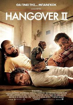 The Hangover 2 - Poster.jpg