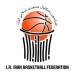 Islamic Republic of Iran Basketball Federation Logo.png