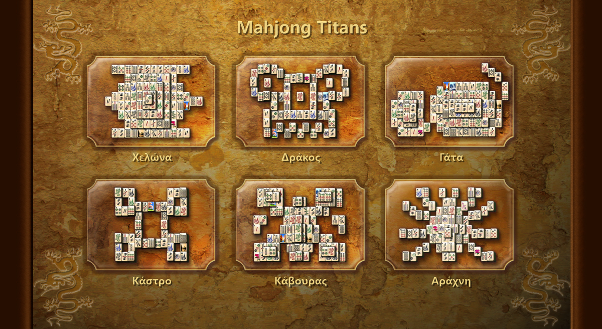 mahjong titans βικιπαίδεια