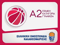 A2 Ethniki Basketball Women Logo.jpg