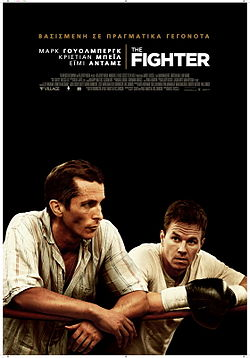 The Fighter-Poster.jpg