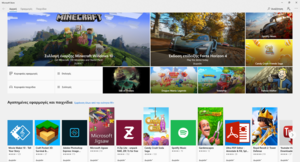 Windows Store new.png