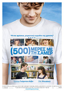 500-days-of-summer.jpg