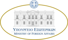 Hellenic Ministry of Foreign Affairs logo.png