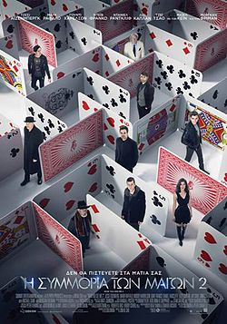 Now you see me 2 theatrical poster.jpg