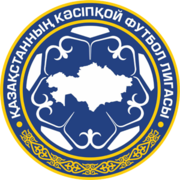 Professional Football League of Kazakhstan (logo).png