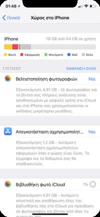 καλύτερη dating εφαρμογή chat iPhone