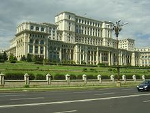 Bucharest - The Parliament Palace, 2007..JPG