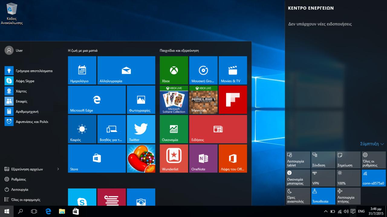 Windows 10 build 10240 (RTM).png