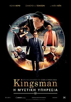Kingsman The Secret Service.jpeg